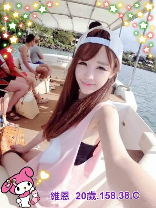 台北學生妹