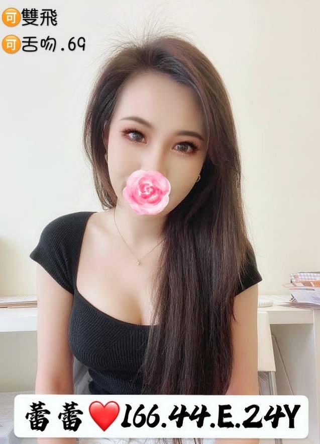 台北叫小姐